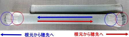 畳表の織られ方