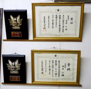 千葉県技能競技会 千葉県知事賞(最優秀賞)